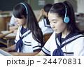 人物 女性 中学生の写真 24470831