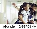 女子 友達 女子中学生の写真 24470840