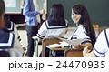 学校 授業風景 中高生イメージ 24470935