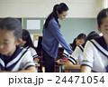 学校 授業風景 中高生イメージ 24471054