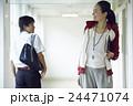 放課後 男子中高生 24471074