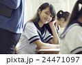 人物 女性 生徒の写真 24471097