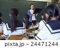 人物 教師 女性の写真 24471244