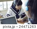 人物 女性 中学生の写真 24471263