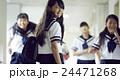 中学生 女子中学生 学生の写真 24471268
