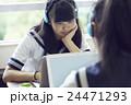 人物 女性 中学生の写真 24471293