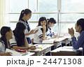 女子中学生 生徒 授業中の写真 24471308