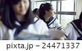 学校 授業風景 中高生イメージ 24471337