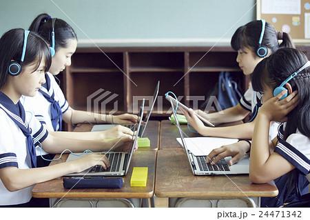 中学校 IT教育 24471342