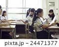 学校 授業風景 中高生イメージ 24471377