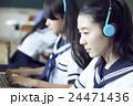 人物 女性 中学生の写真 24471436