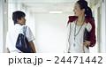 教師 男子 中学生の写真 24471442