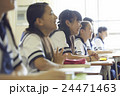 人物 女性 生徒の写真 24471463