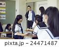 学校 授業風景 中高生イメージ 24471487