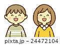 笑顔 男の子 女の子のイラスト 24472104