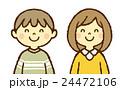笑顔 男の子 女の子のイラスト 24472106