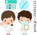 歯科医院 歯科医 説明のイラスト 24481112