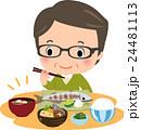 和風の家庭料理を食べる中年男性 24481113