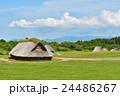 三内丸山遺跡 縄文遺跡 大型竪穴住居の写真 24486267