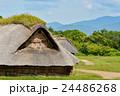 三内丸山遺跡 縄文遺跡 大型竪穴住居の写真 24486268