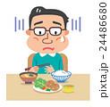 食欲不振 食事 悩みのイラスト 24486680