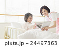 若い介護士 24497363