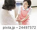 若い介護士 24497372