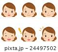女性 表情 顔のイラスト 24497502