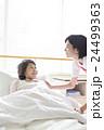 若い介護士 24499363