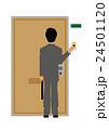 訪問するセールスマン 24501120
