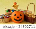 ハロウィン カボチャ お菓子 ゼリービーンズ おもちゃカボチャ ハロウィーン ハロウィンイメ 24502711