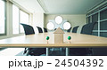 家 会議室 ビジネスの写真 24504392