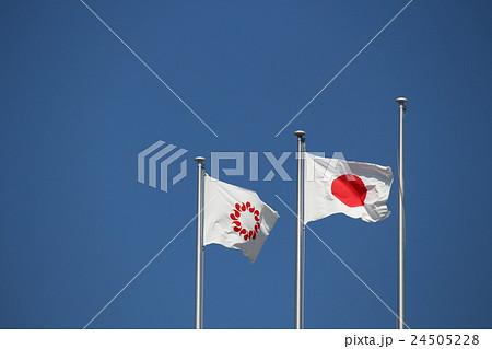 埼玉県庁 日の丸と埼玉県旗の写...