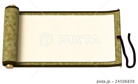 巻物のイラスト素材 24506839 Pixta