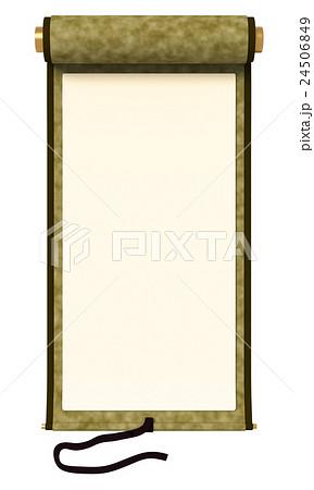 巻物のイラスト素材 24506849 Pixta