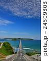 角島大橋 24509303