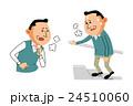 咳 息切れ 呼吸器疾患 24510060