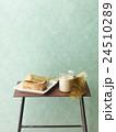 サンドイッチ 食パン パンドミーの写真 24510289