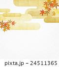 雲 背景 和柄のイラスト 24511365