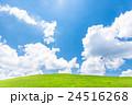 青空 空 雲の写真 24516268