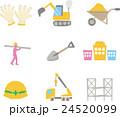 工事 アイコン 24520099
