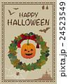 ハロウィンのカード 24523549