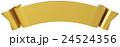 リボン 枠 飾りのイラスト 24524356