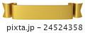 リボン 枠 飾りのイラスト 24524358