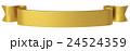 リボン 枠 飾りのイラスト 24524359
