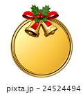 クリスマスベル 24524494