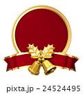 クリスマス クリスマスベル 装飾のイラスト 24524495