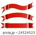 飾り リボン 枠のイラスト 24524523
