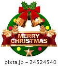 クリスマス メリークリスマス オーナメントのイラスト 24524540