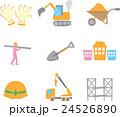 ヘルメット、クレーン、足場、ビル、スコップ、作業員、一輪車、ショベルカー、軍手、アイコン 24526890